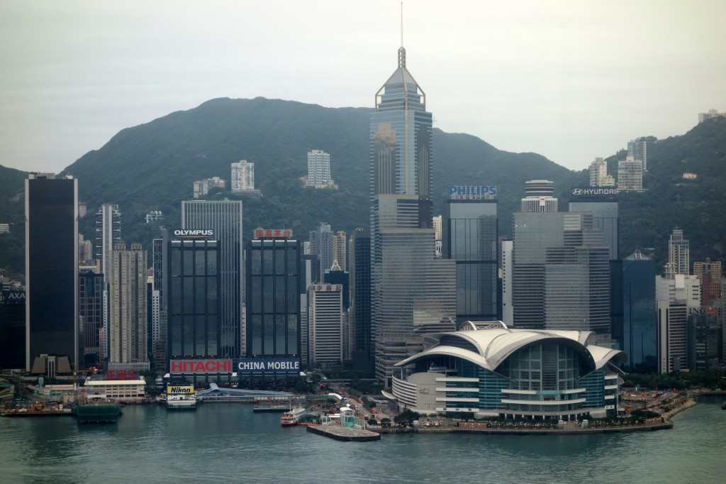 The famous Hong Kong skyline (Central district)