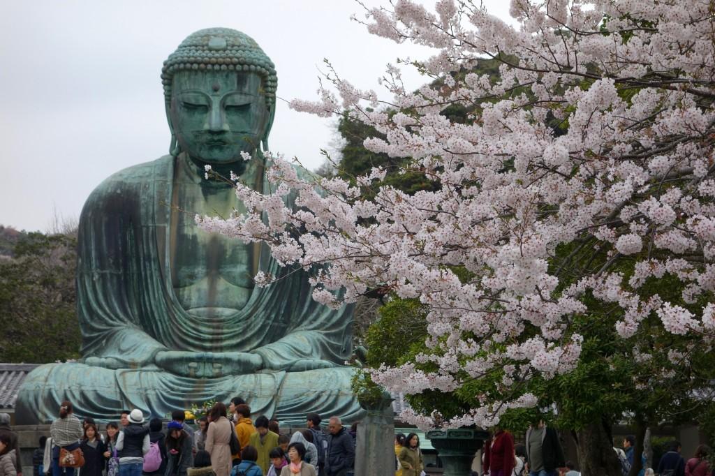 Kamakura Daibutsu (The Great Buddha of Kamakura)