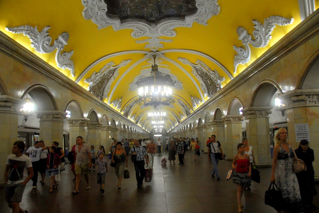 Komsomolskaya underground metro station on the Koltsevaya Line